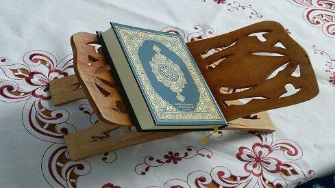 كيف نقرأ القرآن؟