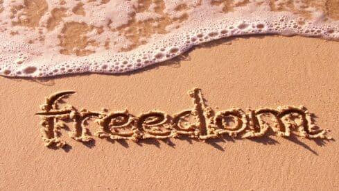 الحرية..الموءودة الكبرى