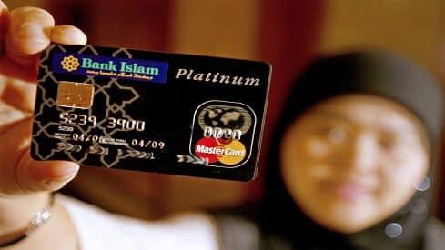 أسباب انتشار التورق المصرفي في المصارف الإسلامية