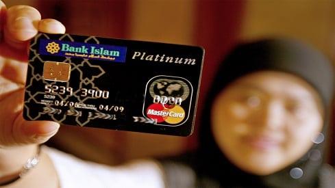 أسباب انتشار التورق المصرفي في المصارف الإسلامية, بنوك, تمويل, تورق مصرفي, مال,
