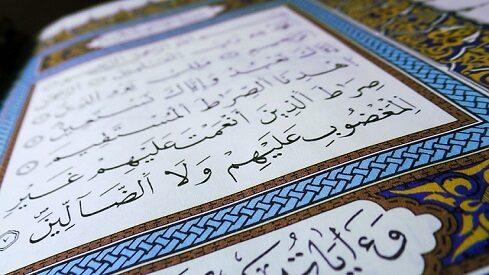 هل توقف القرآن عن التنزل؟
