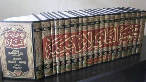 براءة شيخ الإسلام ابن تيمية من الغلو