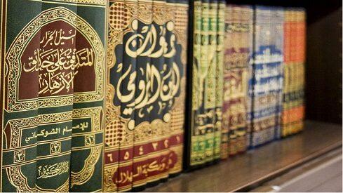 علم أصول الفقه خادمًا  للفكر الإسلامي