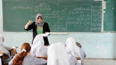رسالة إلى المعلم العربـي (1 – 3)