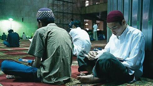 الصراط المستقيم .. نحو فهم أعمق لغائية الإسلام,