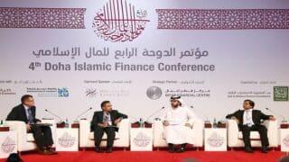 مؤتمر الدوحة الرابع للمالية الإسلامية: التراث الفقهي سيجيب على سؤال البيتكوين