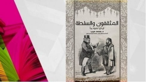 قصة التغريب في الدولة العثمانية,
