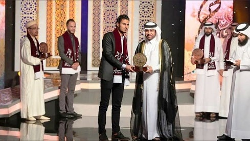ختام فعاليات جائزة كتارا لشاعر الرسول صلى الله عليه وسلم