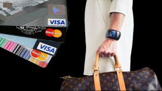 مسيرة البنوك الإسلامية مع بطاقات الائتمان