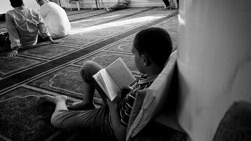 مفهوم الرشد ومضاداته في القرآن