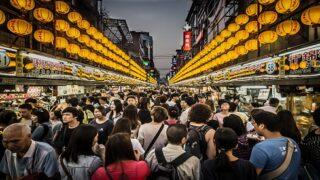 تجربة المشاريع الصغيرة والمتوسطة في دول شرق آسيا