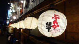 الاستراتيجية اليابانية الجديدة لتطوير الابتكارات