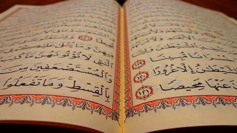 """نظرية """"الاستخفاف"""" في القرآن ونظائرها في الفكر البشري"""