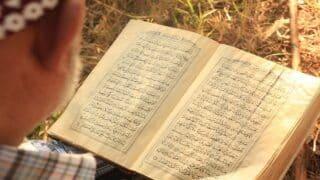 حق القرآن العظيم (1)