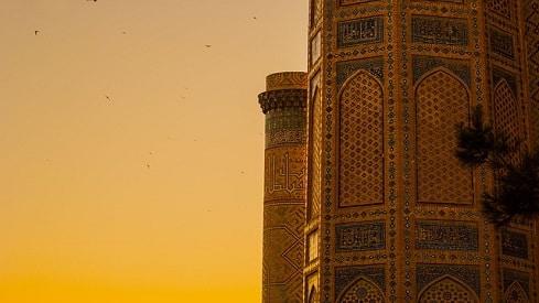 بناء الشريعة الإسلامية على المصلحة, التشريع الإسلامي, التعليل, الحكمة, المصلحة الشرعية,