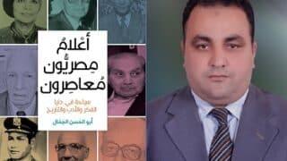 أبو الحسن الجمال: أهتم بعلم التراجم لإنصاف العلماء وإبراز قدوات للشباب