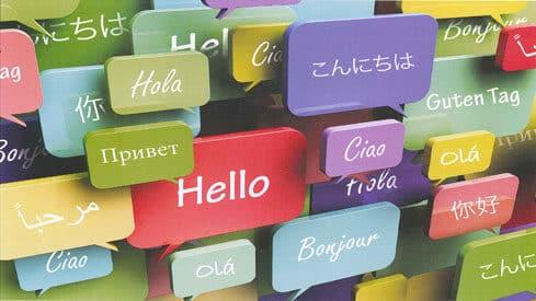 البداهة اللغوية والعُجمة