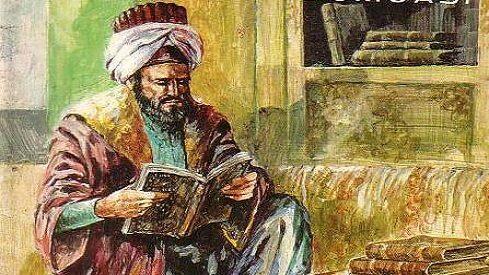 كشف الظنون عن أسامي الكتب والفنون: التأريخ للمعرفة الإسلامية