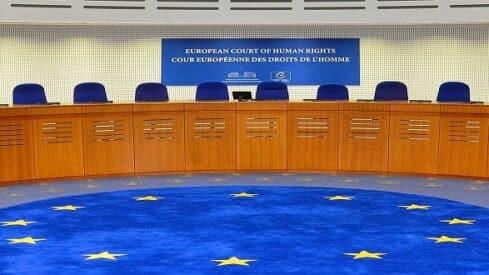 المحكمة الأوروبية لحقوق الإنسان تجرم الإساءة للرسول,