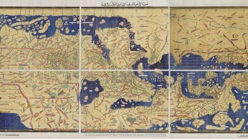 الفكر الجغرافي لدى العرب: المصنفات والمناهج