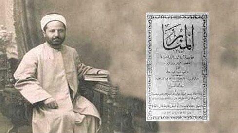 رشيد رضا