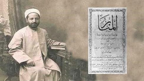 المسلمون الجغرافيون وأنواعهم الستة!,