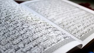 مِن نُكتِ القرآن: (فَانْطَلَقَا حَتَّى إِذَا أَتَيَا أَهْلَ قَرْيَةٍ اسْتَطْعَمَا أَهْلَهَا)