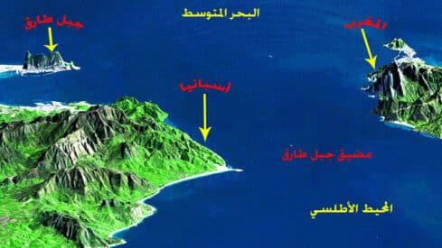 """""""أنجرة"""" و""""طارق"""" والجبل"""