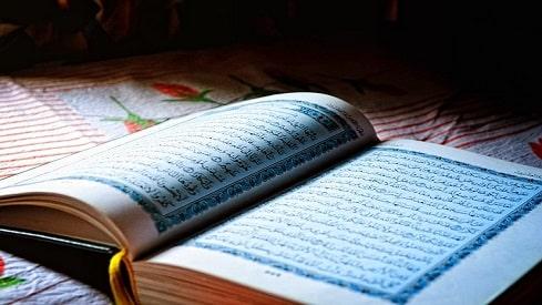سر الإعجاز في بيان القرآن, الإعجاز, التفسير, النظم القرآني,
