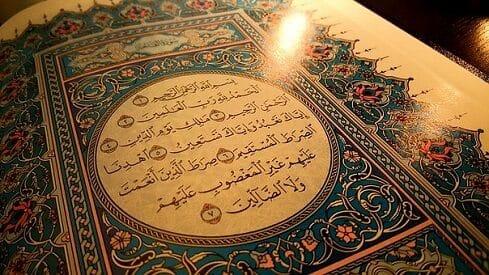 القرآن الكريم في الأصل كتاب هداية