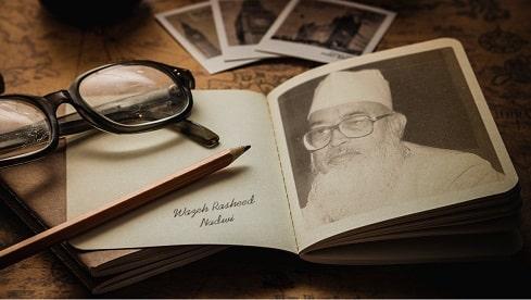 محمد واضح الندوي.. عالم وأديب شبه القارة الهندية