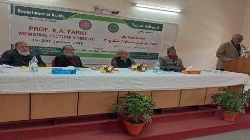 علماء اللغة العربية في دلهي وإسهاماتهم العلمية