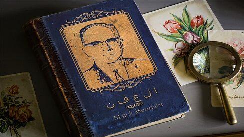 كتاب (العفن) أو انفعالات مالك بن نبي