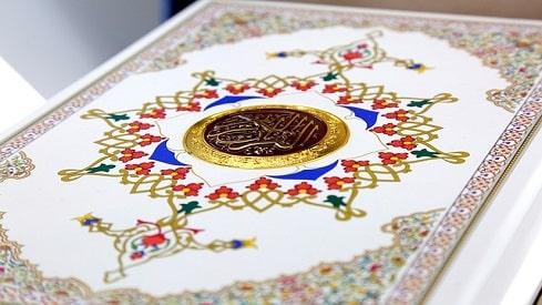 """من نكت القرآن """"التقديم والتأخير"""","""