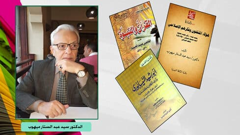 الأكاديمي المصري سيد ميهوب: ابن تيمية وسط بين الغزالي وابن رشد