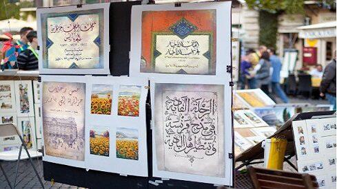 الرحلة الباريسية والنهضة العربية