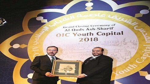 الدوحة عاصمة للشباب الإسلامي 2019