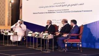 مؤتمر يدعو لإطار حضاري إسلامي في ظل التعدد القومي