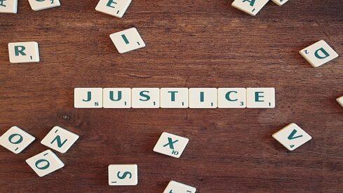 المؤسسة القضائية الإسلامية وسؤال العدالة