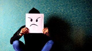 شخص غضبان