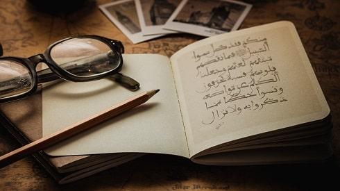 الدكتور محمد الشريف: لا بد من ترسيخ مركزية كتب النوازل الفقهية في قراءة التاريخ