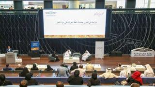 قراءة في قانون حماية اللغة العربية في قطر