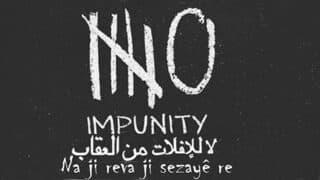 العدل وحقوق الإنسان..بين جرائم الشريف وجرائم الضعيف