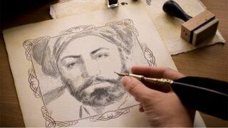 أمنية مؤرخ بغداد