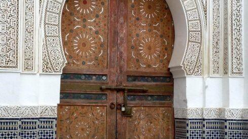 المسجد مؤسسة جماعية