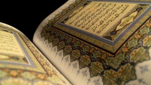 الموازنة بين صور المعاني في الشعر والبيان القرآني, أمثلة الإعجاز البياني في القرآن, الإعجاز البلاغي, القرآن الكريم,