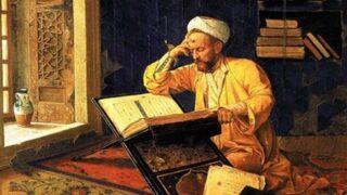 التفاسير العثمانية: تفسير أبو السعود نموذجا