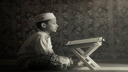 قارئ القرآن.. دوت كوم