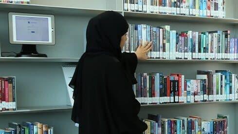 ثقافة المكتبات وكيف تكون ساحة اجتماعية تفاعلية