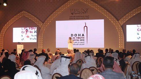 """""""الأمة بشبابها""""..شعار منتدى الدوحة للشباب الإسلامي لمواجهة التحديات الحضارية"""